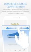 Браузер Baidu (DU) для Android
