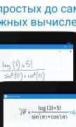 MyScript Calculator для Android