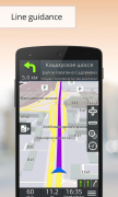 GPS Hавигация BE-ON-ROAD для Android