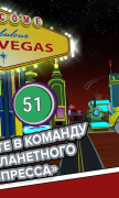 Futurama: Game of Drones для Android