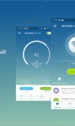 Network Master Speed Test для Android