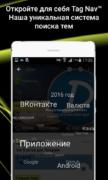 Appy Geek — Новости Технологии для Android