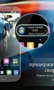 Cheetah Launcher для Android