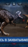Jurassic World Игра для Android