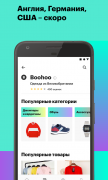 Bringly для Android