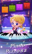 Фортепиано плитки 2 для Android