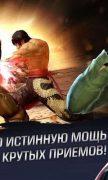 Tekken для Android