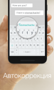 Клавиатура TouchPal для Android