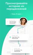 GeoZilla – семейный локатор для Android