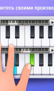 Pianist HD : Piano + для Android