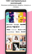Photo Grid для Android