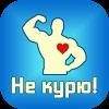 cirkasssian_nekuru