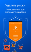 CM Browser для Android