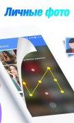 CM Launcher 3D для Android