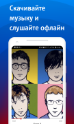 МТС Music для Android