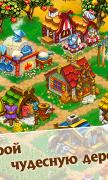 Славяне Ферма для Android