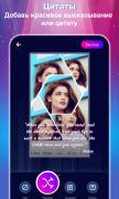 MV Master для Android