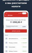 МТС Банк Онлайн для Android