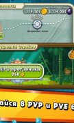 Jungle Heat: War of Clans для Android