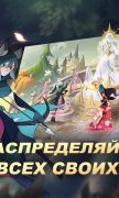 AFK Arena для Android