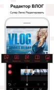 Vlog Star для Android