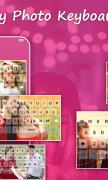 Моя фотография клавиатура для Android
