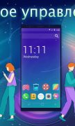 Color Phone Launcher для Android