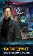 The X-Files для Android