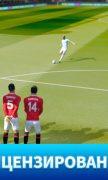 Dream League Soccer для Android