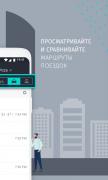 HERE WeGo для Android