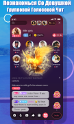 Yome Live для Android