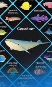 Tap Tap Fish для Android