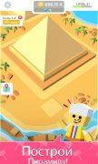 Idle Landmark Tycoon для Android