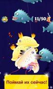 Amazing Fishing для Android