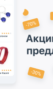 Pandao — товары из Китая для Android