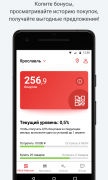 Магнит для Android