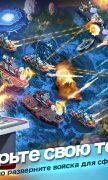 Top War: Игра Битвы для Android