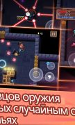 Soul Knight для Android