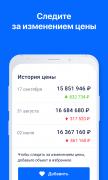 Циан для Android