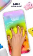 Smash Diy Лизун для Android