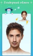 Palm Secret для Android