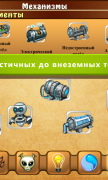 Алхимия Классик HD для Android