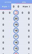Дартс Калькулятор для Android