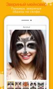 YouCam Fun для Android