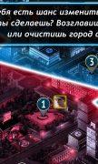 Город грехов для Android