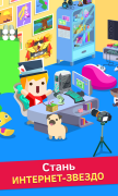 Vlogger Go Viral для Android