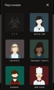 Lapse: Забытое будущее для Android
