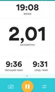 RunKeeper для Android
