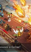 Trials of Heroes для Android