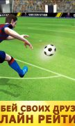 Soccer Star 2020 Top Leagues для Android